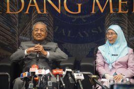 Mahathir : Menangani korupsi sekarang lebih menantang