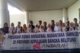 BUMN hadir - Pelindo lepas 23 siswa Babel ke Palu