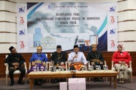 Kemenristekdikti: 70 persen PT Indonesia berskala kecil