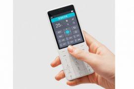 Klarifikasi, Feature phone Qin bukan produksi Xiaomi