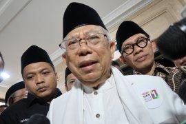 Ma'ruf Amin resmi mundur sebagai Rais Aam PBNU