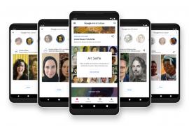 Google Art Selfie, swafoto mirip lukisan terkenal