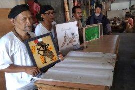 """Seniman Tulungagung Ikuti Pameran """"Spirit Budaya Panji"""""""
