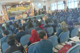 """""""TFCA Sumatera"""" ajak mahasiswa Bengkulu lestarikan hutan"""