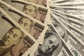 Dolar AS diperdagangkan di paruh bawah 112 yen