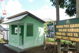 "Ikan ""keumamah"" bantuan untuk korban banjir Singkil membusuk"