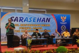 UMSU-Utusan Khusus Presiden sarasehan kesepakatan pemuka agama Indonesia
