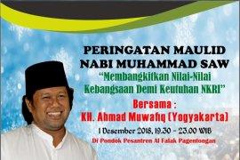 """NU Bogor hadirkan mantan Aspri Presiden """"Gus Dur"""""""