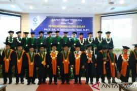 UIN Antasari adds a new professor