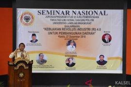 ULM bantu daerah siapkan SDM hadapi revolusi industri 4.0