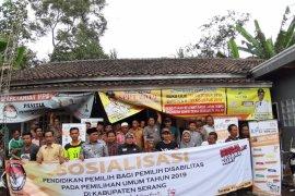 KPU Kabupaten Serang Fokuskan Sosialisasi Pemilih Disabilitas