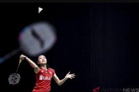 Fitriani bertekad raih hasil terbaik di Kejuaraan Asia