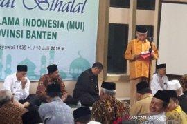 MUI dan Kemenag Banten minta umat Islam tidak terpancing kasus Selandia Baru
