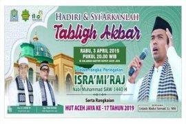 Ustad Abdul Somad akan isi Tabliq Akbar di Aceh Jaya
