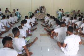 Polda Maluku Utara umumkan seleksi penerimaan anggota polri