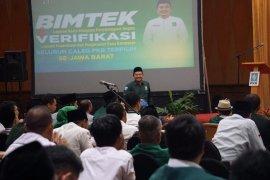 PKB Jabar akan buat aplikasi khusus memantau anggota legislatifnya