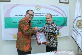 Pemkot Pangkalpinang raih penghargaan WTP dari BPK