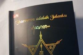 "Buku ""Bhaerawa adalah Jalanku"" kupas simbol-simbol Bhaerawa"