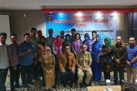 Dinas Sosial Lampung Lakukan Pertemuan Sosialisasi UPSK