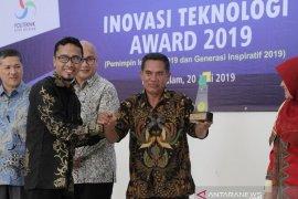 Award Pemimpin Inovatif