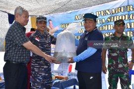 Wali Kota Sibolga tegaskan, KJA 77 tempat budi daya ikan bukan penangkapan ikan