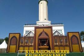 Yayasan Mujahidin sambut STQN XXV