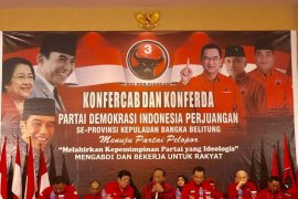 PDIP Bangka Tengah belum membahas calon ketua DPRD