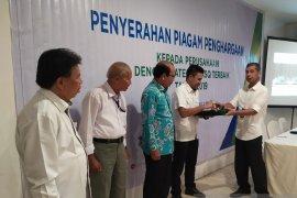 BPJS Ketenagakerjaan Pematangsiantar beri penghargaan perusahaan kategori ASQ terbaik