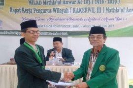 Mathla'ul Anwar apresiasi program pendidikan Pemprov DKI