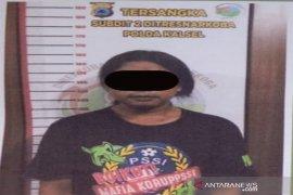 Ditresnarkoba Polda Kalsel tangkap pengedar ganja jaringan lokal Kalsel