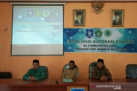 Pemkab Bangka Selatan bersama MUI sosialisasikan Koperasi Syariah