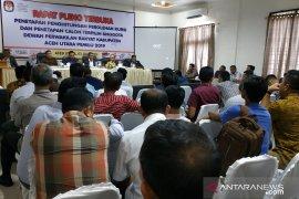 KIP tunda rapat pleno penetapan anggota DPRK Aceh Utara terpilih