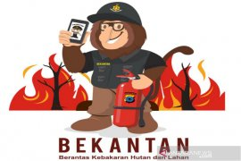 """Bekantan"" ready to fight forest fire"