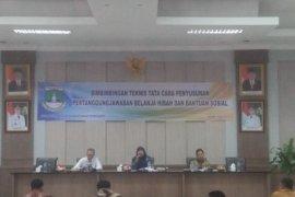 Pemprov Banten perbaiki pengelolaan hibah untuk pertahankan WTP