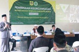 """MUI Bogor """"blusukan"""" ke kampung antisipasi penyebaran aliran menyimpang"""