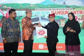 """""""Roadshow Bus KPK"""" di Banyuwangi dipusatkan di Mal Pelayanan Publik"""
