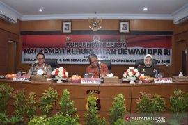 Kapolda Jambi terima kunjungan DPR RI terkait sosialisasi kode etik MKD