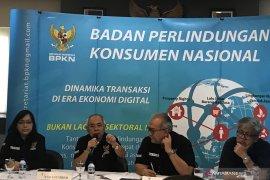 BPKN: rampungkan UU Perlindungan Data Pribadi