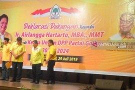 DPD Sumut-Aceh dukung Airlangga Hartanto kembali pimpin  Golkar