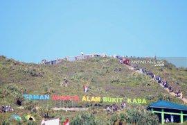 BKSDA Bengkulu gandeng petani hijaukan TWA Bukit Kaba