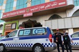 Pemerintah siagakan 29 ambulans  di Arab Saudi