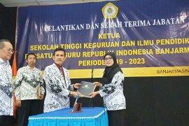 Dina Hurianty pimpin STKIP-PGRI Banjarmasin