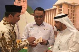 Museum Nabi Muhammad di Indonesia dalam bentuk miniatur 3D