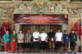 ISI Denpasar pusatkan KKN pada 20 desa di Gianyar