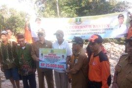 """Gubernur Banten; """"Penanganan gempa harus segera dilakukan"""""""