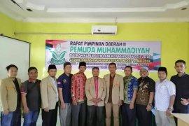 Pemuda Muhammadiyah Langkat dukung penerapan Perda KTR