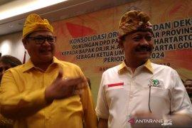 Golkar Bali dukung Airlangga kembali pimpin lima tahun ke depan