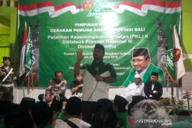 Ketua Umum PP Ansor minta Banser rawat NKRI