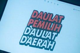 """KPU Binjai perkenalkan """"Daulat Pemilih Daulat Daerah"""""""