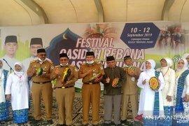 """Festival Rebana """"Semarak Muharram"""" menyambut tahun  1441 Hijriyah"""
